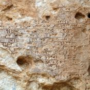 Country: Iraq Site: Khinnis reliefs Caption: Cuneiform inscription - detail Image Date: April 15, 2010 Photographer: Manhal Shaya/World Monuments Fund Provenance: 2012 Watch Nomination Original: from Sharefile